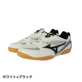 ミズノ クロスマッチプリオ RX4 (81GA1830) 卓球 シューズ : ホワイト×ブラック MIZUNO