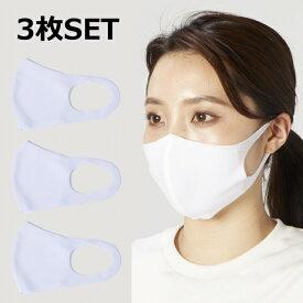 【12/5はエントリーでP10倍!】 洗える マスク 3枚セット 510-980 WHT 大人用 男女兼用 2WAY ストレッチ 二重構造 フェイスカバー : ホワイト