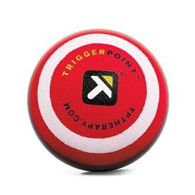 【8/10はエントリーでP10倍!】 トリガーポイント MBX マッサージボール 硬質モデル (4421) フィットネス セルフマッサージ TRIGGER POINT