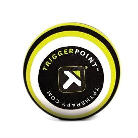 【8/10はエントリーでP10倍!】 トリガーポイント MB5 マッサージボール 大きいモデル グリーン 4422 フィットネス セルフマッサージ TRIGGER POINT