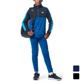 アンダーアーマー ジュニア キッズ 子供 ジャージ上下セット UA Color Block Knit Track Suit 1360671 スポーツウェア UNDER ARMOUR 20SSzyougeset