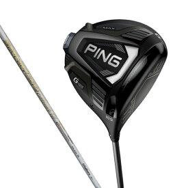 【7/25限定】6000円OFFクーポン! ピン G425 MAX ゴルフ ドライバー SPEEDER 569 EVOLUTION VII 2020年モデル メンズ PING