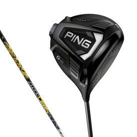 【7/25限定】6000円OFFクーポン! ピン ドライバー G425 MAX ゴルフ ATTAS DA∀AS 10.5゜ 2020年 メンズ PING