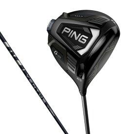 【7/25限定】6000円OFFクーポン! ピン ドライバー G425 MAX ゴルフ VENTUS 5 10.5゜ 2020年 メンズ PING