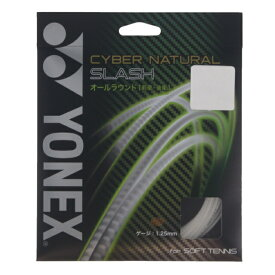 【9/25はエントリーでP10倍!】 ヨネックス サイバーナチュラル スラッシュ ホワイト CSG550SL ソフトテニス ストリング YONEX