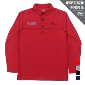 プーマ ゴルフ 長袖シャツ ゴルフ5限定 (923973) ゴルフ LS ポロシャツ メンズ PUMA