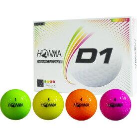 【7/30〜8/2】 買えば買うほど★ 最大10%OFFクーポン ホンマ ゴルフボール New D1 マルチカラー リニューアルモデル (BT2001L) 1ダース(12球入) LOWナンバー ゴルフ 公認球 HONMA