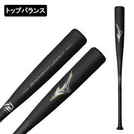 ミズノ NEWビヨンドマックスレガシー 1CJBR15784 軟式用 野球 バット トップバランス/84cm(720g) FRP製 MIZUNO