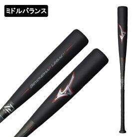 ミズノ NEWビヨンドマックスレガシー 1CJBR15883 軟式用 野球 バット ミドルバランス/83cm(720g) FRP製 MIZUNO