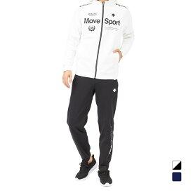 【10/23〜25】買えば買うほど★ 最大10%OFFクーポン デサント メンズ スウェット上下セット TOUGH ACTIVESUITS DMMOJF26SA スポーツウェア DESCENTE 20fwclwear
