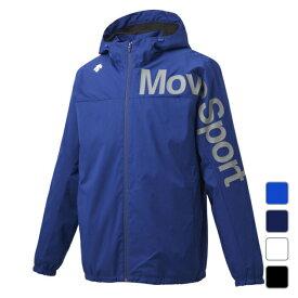 デサント メンズ ウインドジャケット HEATNAVI SOLOTEX フルジップパーカー DMMQJF30 スポーツウェア DESCENTE 20fwclwear