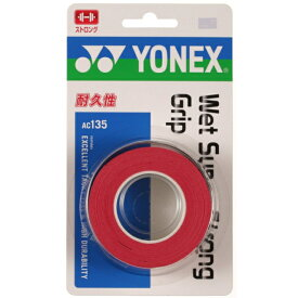 ヨネックス ウェットスーパーストロンググリップ AC135 テニス グリップテープ YONEX