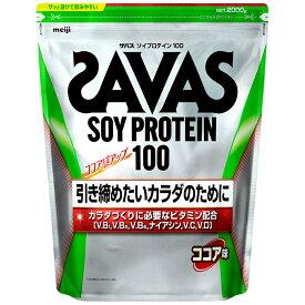 最大10%OFFクーポン【楽天 お買い物マラソン限定 】 ザバス ソイプロテイン100ココア味 100食分 CZ7473 プロテイン SAVAS