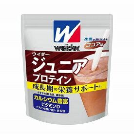 ウイダー ジュニアプロテイン ココア味 240g (36JMM81301) プロテイン weider