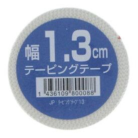 【10/25はエントリーでP10倍!】 テーピングテープ 2本セット 幅1.3cm 長さ9.1m 関節固定用(非伸縮)固定テープ ゆび用 親指用
