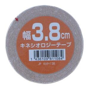 【4/20限定】買えば買うほど★最大10%OFFクーポン キネシオロジーテープ テーピングテープ 幅3.8cm 長さ4.5m 筋肉サポート(伸縮)キネシオテープ 手首用 足首用
