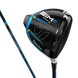 【予約受付中】 テーラーメイド SIM2 MAX -D シム2マックス ドライバー ゴルフ TENSEI BLUE TM50 2021年 メンズ TaylorMade