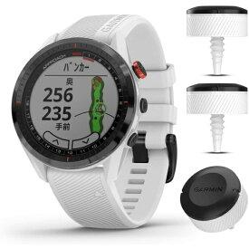 距離計 ガーミンアプローチ S62 CT10(3個セット)付き限定パック ホワイト (0100220021) 心拍計 フルカラータッチパネル GPS ゴルフナビ ウォッチ 時計 GARMIN