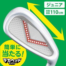 イグニオ(IGNIO) デカヘッド アイアン 110 7I カーボンシャフト ジュニア(キッズ・子供) ゴルフ golf5