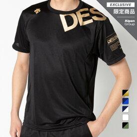デサント メンズ 半袖機能Tシャツ Tシャツ DX-C0062AP スポーツウェア DESCENTE 20clearancewear 0529T