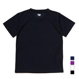 【7/30〜8/2】 買えば買うほど★ 最大10%OFFクーポン イグニオ ジュニア キッズ 子供 半袖機能Tシャツ iCOOL スゴ涼感 IG-9A43001TS スポーツウェア IGNIO 0529T