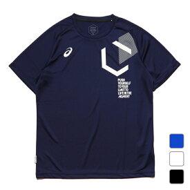 【7/30〜8/2】 買えば買うほど★ 最大10%OFFクーポン アシックス メンズ レディース トレーニング 半袖Tシャツ LIMOドライSSトップ 2031C201 asics