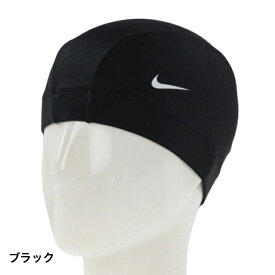 ナイキ ナイキスイム2WAYCAP-AP用 (2985) 水泳 キャップ NIKE
