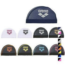 アリーナ メッシュキャップ (ARN-6414) 水泳 キャップ arena arena2012