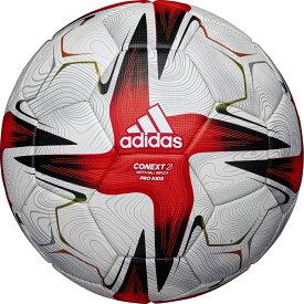 アディダス FIFA2021 プロ FWシーズンモデル AF437 ジュニア(キッズ・子供) サッカー 検定球 4号球 adidas