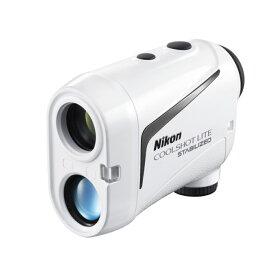 距離計 ニコン COOLSHOT LITE STABILIZED クールショット ライト スタビライズド 高低差対応手ブレ補正モデル ゴルフ 距離測定器 Nikon