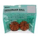 イグニオ 脱臭剤 消臭 パワーボール IG-8KE1017B バスケットボール 小物 IGNIO