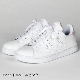 アディダス ADVANCOURTLEAW F36481 レディース スニーカー : ホワイト×ペールピンク adidas 191011shoes 白スニーカー 白靴 通学スニーカー 白スクールシューズ 通学靴 210903shoes