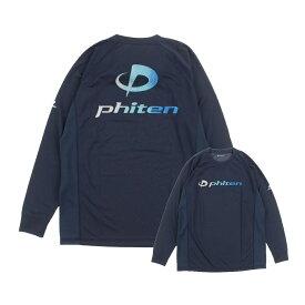 ファイテン メンズ レディース バレーボール 長袖Tシャツ RAKUシャツ SPORTS SMOOTH DRY : ネイビー×ペールブルー phiten