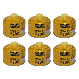 【10/15〜10/16はエントリーでP5倍!】 プリムス ノーマルガス 小 6個セット IP-250G キャンプ ガス PRIMUS