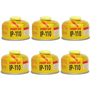 【10/15〜10/16はエントリーでP5倍!】 プリムス GAS CARTRIDGE 小型ガス 6個セット IP-110 キャンプ ガス PRIMUS