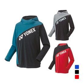 ヨネックス メンズ レディース テニス パーカー フィットスタイル 31044 YONEX 211020TSFW 211020BDFW