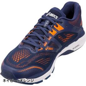 アシックス GT-2000 7 (1011A158) メンズ 陸上/ランニング ランニングシューズ : ネイビー×オレンジ asics 19clearanceshoes