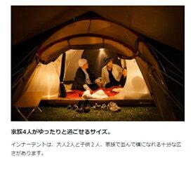 スノーピーク ヴォールト (0589011155) キャンプ ドームテント snowpeak