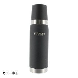 スタンレー STN Mボトル0.75MB (02660-005) 水筒 STANLEY