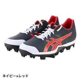 アシックス JAPAN SPEED ジャパンスピード (1121A015 101) 野球 スパイクシューズ : ネイビー×レッド asics
