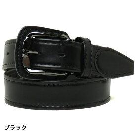 ミズノ(MIZUNO) ジュニア(キッズ・子供) 野球 ストレート ベルト :ブラック (12JY5V1109)