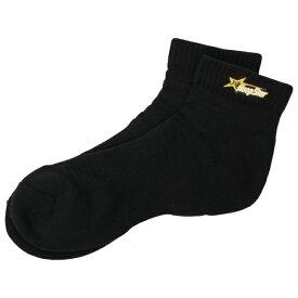 フープスター(Hoopstar) バスケットボール ベリーショートソックス M:ブラック×ゴールド (SSK2-BG)