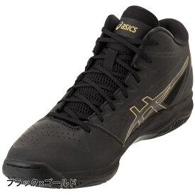アシックス ゲル フープ GELHOOP V11 1061A015 バスケットボール シューズ : ブラック×ゴールド レギュラー バッシュ 黒 asics