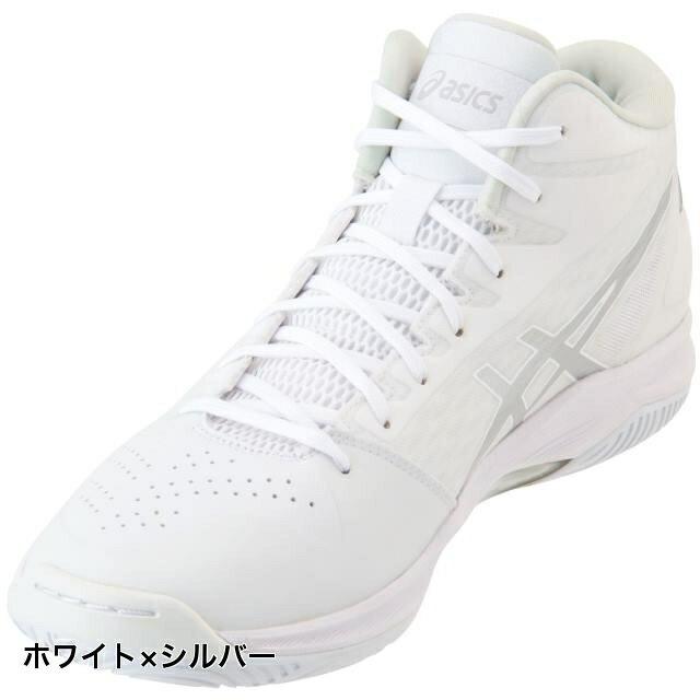 アシックス ゲル フープ GELHOOP V11 (1061A015) バスケットボール シューズ : ホワイト×シルバー レギュラー asics