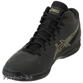 アシックス ゲル フープ GELHOOP V11 1061A017 バスケットボール シューズ : ブラック×ゴールド ワイド バッシュ 黒 asics