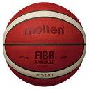 モルテン バスケットボール B6G5000 6号球 BG5000 国際公認球 試合球 molten 自主練