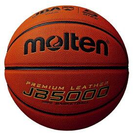 【4/20限定】買えば買うほど★最大10%OFFクーポン モルテン(molten) バスケットボール 試合球 JB5000 5号球 (B5C5000)