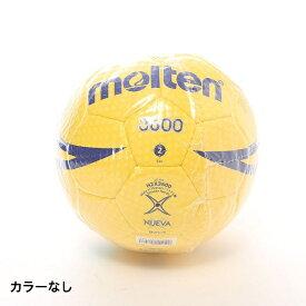 モルテン ハンドボール 2号 試合球 ヌエバX3600 (H2X3600) molten