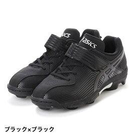 アシックス スターシャインS (SFP301) 少年野球 スパイク ポイントスパイク : ブラック×ブラック asics