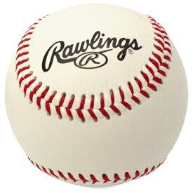 Rawlings(ローリングス) 野球 硬式ボール 一般 練習球 (R452PR)